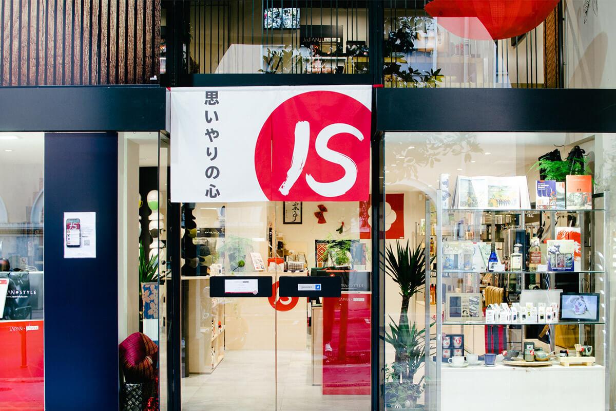 Japan is Style – Le style japonais